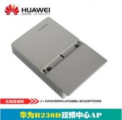 华为R230D2×2MIMO双频中心AP远端接入单元支持POE供电  货号100.X281