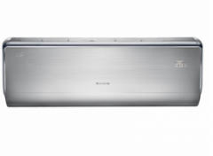 格力空调 全能王U尊KFR-26GW/(26581)FNDa-A2(银色)变频冷暖1匹 挂壁式空调   货号100.L113
