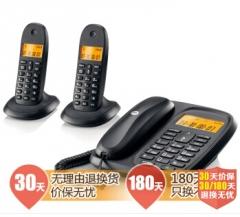 电话机摩托罗拉字母机CL102C数字无绳电话座机子母机 货号100.H62