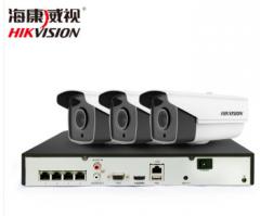 海康威视400万监控设备套装高清网络摄像头 夜视防水防尘 硬盘录像机POE供电8-16路 3路套装 含2T硬盘 货号100.C168