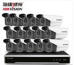 海康威视400万监控设备套装高清网络摄像头 夜视防水防尘 硬盘录像机POE供电8-16路 15路套装 含2T硬盘 货号100.C180
