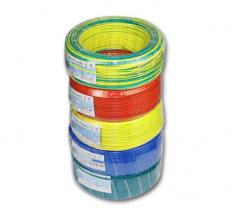 远东电线电缆 BV1平方国标家装照明用铜芯电线单芯单股硬线100米 货号100.S294 红色火线