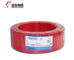 远东电线电缆ZC-BVR10平方家装进户铜芯阻燃电线单芯多股软线 50米 货号100.S298 红色火线