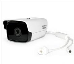 海康威视监控设备套装200万网络高清监控摄像头套装安防监控套装带POE供电 1路-16路套装 不含硬盘 货号100.C255 1路套装