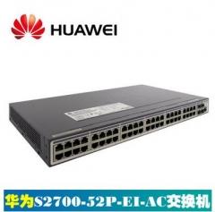 华为S2700-52P-EI-AC二层网管管理型48口百兆以太网交换机  货号100.X331