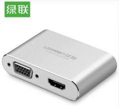 绿联手机视频转换器iphone转VGA/HDMI转接头 苹果安卓Type-C平板电脑连接投影仪电视线带3.5mm音频 30522  货号100.H69