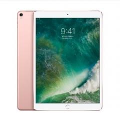 苹果 iPad Pro 平板电脑 10.5 英寸  货号100.X396