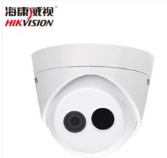 海康威视监控设备套装高清半球监控套装高清POE供电 2路+7104N-SN/P 含2T硬盘 货号100.X1086