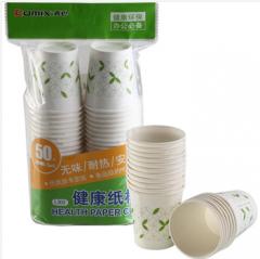 齐心  健康纸杯50个装7安  L303  5包起送  货号100.L325
