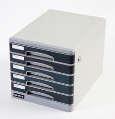 齐心 金属文件柜 五层带锁  B2201   货号100.L339