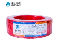 津达电线电缆 BVR1平方国标家装照明用铜芯电线单芯多股软线200米 货号100.S391 红色火线