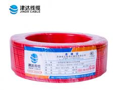 津达电线电缆 BV6平方国标家装照明用铜芯电线单芯单股硬线100米 货号100.S399 红色火线