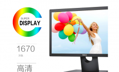 戴尔 E2216H 21.5英寸宽屏LED背光液晶显示器 货号100.C314