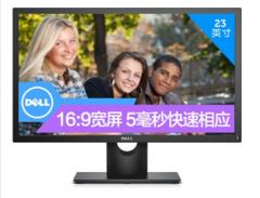 戴尔(DELL) 显示器 E2316H E2316h 23寸宽屏 黑色 货号100.C316