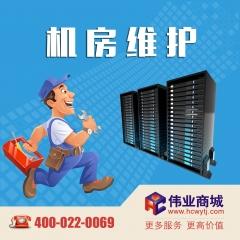 计算机网络教室系统维护豪华型 货号100.H88 50台计算机终端