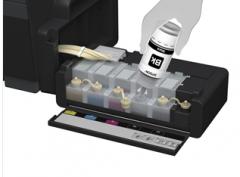 爱普生 EPSON L1300 彩色喷墨照片连供墨仓式高速打印机商用 A3+ 含一套墨水 货号100.C436