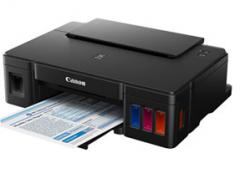佳能G1800 单功能喷墨打印机 货号100.C439