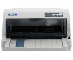 爱普生(EPSON)LQ-735KII 82列经典型平推票据打印机增强版 货号100.C444