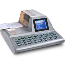 惠朗 HL-830K 支票打印机 货号100.C446
