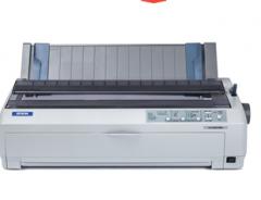爱普生 EPSON/LQ-1600KIIIH 针式打印机(136列卷筒式)货号100.C449