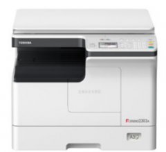 东芝Toshiba e-STUDIO2303AM黑白激光数码复合机 官方标配 货号100.C481