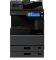 东芝e-STUDIO2508A 数码复合机 官方标配 货号100.YH21