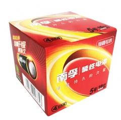 南孚LR6AA聚能环5号碱性电池16粒 货号100.N14