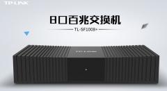 TP-LINK TL-SF1008+ 8口百兆交换机 货号100.C514