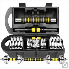 双牌 健身器材可拆卸组合男士电镀哑铃15公斤kg 礼盒装  货号100.ZD549