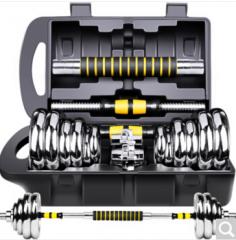 双牌 健身器材可拆卸组合男士电镀哑铃20公斤kg 礼盒装  货号100.ZD550