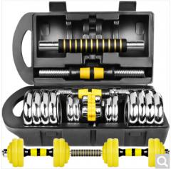 双牌 健身器材可拆卸组合男士电镀哑铃15公斤kg 礼盒装升级款 货号100.ZD552