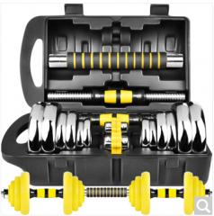 双牌 健身器材可拆卸组合男士电镀哑铃20公斤kg 礼盒装升级款 货号100.ZD553