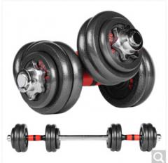 双牌 哑铃 可自由拆装组合15公斤 健身烤漆哑铃15KG(两只装)  货号100.ZD556