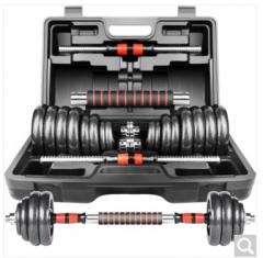 双牌烤漆哑铃 健身器材可拆卸组合男士烤漆哑铃30公斤kg 礼盒装 货号100.ZD558