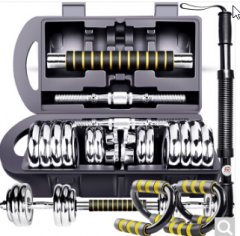 双牌 电镀礼盒装哑铃杠铃组合 可拆卸男士手铃家用运动健身器材 20公斤精装包胶杆双保险螺母/单只10KG*2  货号100.ZD560