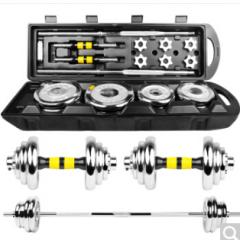 双牌 电镀礼盒装哑铃杠铃组合 可拆卸男士手铃家用运动健身器材 50KG电镀杠铃套装/礼盒装   货号100.ZD565