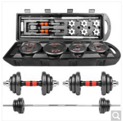 双牌 烤漆哑铃杠铃套装 可自由拆装组合健身器材 50KG礼盒装  货号100.ZD566