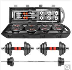 双牌 烤漆哑铃杠铃套装 可自由拆装组合健身器材 50KG礼盒装  货号100.ZD568
