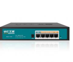 艾泰(UTT)HIPER 520 企业级百兆多WAN口上网行为管理VPN路由器  货号100.C561