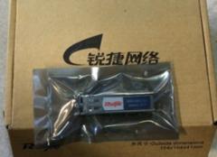 交换机模块 Mini-GBIC-LX 货号100.C578