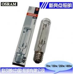 欧司朗OSRAM 高光效长寿高压钠灯  货号100.X562