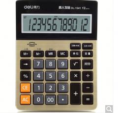 得力(deli)1541A 大屏幕12位语音型计算器 金色 185*135*39mm  货号100.ZD591