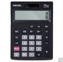 得力(deli)1519A 经典商务办公桌面太阳能双电源计算器 记忆存储功能  货号100.ZD595