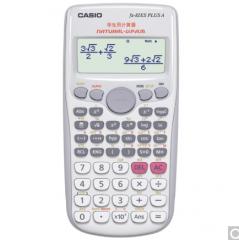 卡西欧(CASIO) FX-82ES PLUS A 函数科学计算器 慧白  82基础款 货号100.ZD597 白色 82基础版