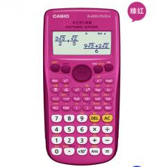 卡西欧(CASIO) FX-82ES PLUS A 函数科学计算器 慧白  82基础款 货号100.ZD597 玫红 82基础版