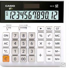 卡西欧(CASIO)DH-12-BK 中型 12位 双电源 超宽计算器 黑色 专业计算系列  货号100.ZD599 白色 12位中型超宽版