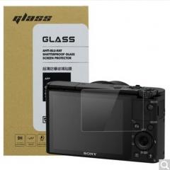 天气不错 索尼SONY RX100/M5/M4/3/RX10 III/A7R2/A7m2黑卡数码相机 钢化玻璃屏幕保护贴膜 高透防刮金刚膜 ZX.075