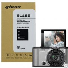 天气不错 卡西欧CASIO ZR3600/ZR3500/ZR2000/ZR1500 数码相机钢化玻璃屏幕保护贴膜 高透防刮防爆金刚膜  货号100.X571