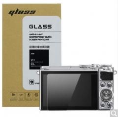 天气不错 尼康Nikon 1 J5/J4微单/单电相机钢化玻璃屏幕保护贴膜 高透防刮防爆金刚膜  货号100.X572
