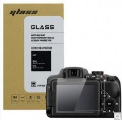 天气不错 尼康Nikon P530/P340/P330数码相机钢化玻璃屏幕保护贴膜 高透防刮防爆金刚膜  货号100.X573